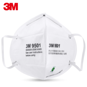 KN95 - 3M-9501-Dust-Mask