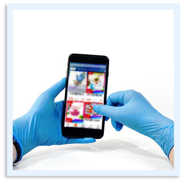 Disposable Nitrile Medical Gloves: SIFGLOVES-1.0