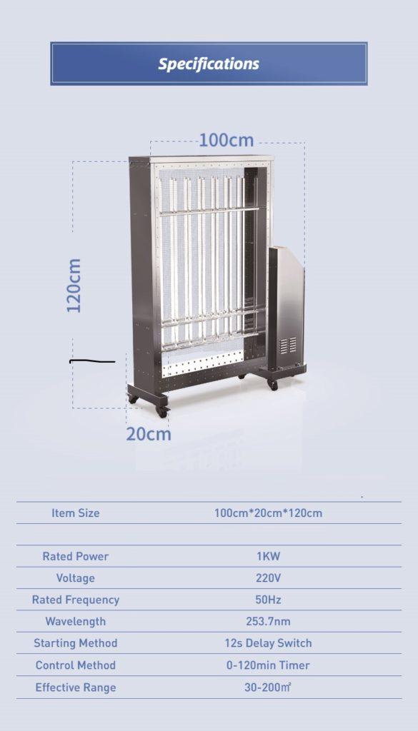 Mobile UVC Sterilization Lamp: SIFUVC-1.0 specifications